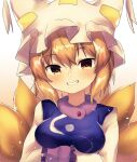 1girl animal_ears blonde_hair blush breasts dress fox_ears fox_tail grin hat highres looking_at_viewer medium_breasts multiple_tails nenobi_(nenorium) pillow_hat short_hair simple_background smile solo tabard tail touhou upper_body white_background white_dress yakumo_ran yellow_eyes