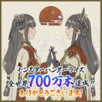 2girls bangs black_gloves black_hair blunt_bangs breasts closed_mouth eyebrows_visible_through_hair fewer_digits gloves hair_ornament hinoa japanese_clothes large_breasts long_hair minoto monster_hunter_(series) monster_hunter_rise multiple_girls official_art pointy_ears siblings sidelocks sisters twins yellow_eyes