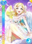 angel blonde_hair blush character_name dress love_live!_school_idol_festival_all_stars love_live!_sunshine!! ohara_mari short_hair smile yellow_eyes