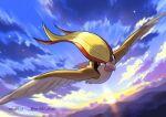 bird brown_eyes closed_mouth clouds commentary_request enishi_(menkura-rin10) flying gen_1_pokemon highres no_humans outdoors pidgeot pokemon pokemon_(creature) sideways_glance sky sun twilight twitter_username