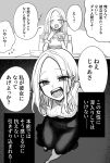 armband arms_behind_back black_skirt blonde_hair commentary_request drinking ears fangs highres large_forehead laughing looking_at_viewer open_mouth original semimaru_(user_zzuy5884) skirt sweater translation_request yandere