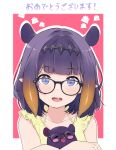 1girl :d =_= absurdres alternate_hairstyle animal bangs black-framed_eyewear blunt_bangs blush eyebrows_visible_through_hair fang farc glasses headpiece highres holding holding_animal hololive hololive_english looking_at_viewer medium_hair milestone_celebration mole mole_under_eye ninomae_ina'nis octopus open_mouth pink_background pointy_ears purple_hair smile tako_(ninomae_ina'nis) tentacle_hair two-tone_background upper_body violet_eyes virtual_youtuber white_background