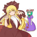 2girls arm_ribbon bangs blonde_hair bow bright_pupils brown_bow brown_dress brown_ribbon cosplay costume_switch double_w dress elbow_gloves frilled_ribbon frills front_ponytail gloves hair_bow hair_ribbon hat hat_ribbon highres kagiyama_hina kagiyama_hina_(cosplay) long_hair looking_at_another looking_at_viewer mizusoba mob_cap multiple_bows multiple_girls one_eye_closed purple_dress red_bow red_ribbon ribbon simple_background standing star_(symbol) t_t touhou very_long_hair w white_background white_gloves white_pupils yakumo_yukari yakumo_yukari_(cosplay) yellow_eyes