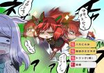 animal_ears chibi closed_eyes commentary_request delraich66 gameplay_mechanics horse_ears horse_tail long_hair looking_at_another looking_back mejiro_mcqueen_(umamusume) open_mouth redhead running scared shaded_face super_creek_(umamusume) sweat sweating_profusely tail tears twintails umamusume