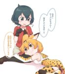 2girls :3 animal_ears bangs black_eyes black_gloves black_hair blonde_hair blush chis_(js60216) closed_mouth commentary elbow_gloves eyebrows_visible_through_hair flying_sweatdrops gloves grey_shorts high-waist_skirt highres hug kemono_friends legwear_under_shorts looking_at_another lying miniskirt multiple_girls on_side on_stomach open_mouth pantyhose print_gloves print_legwear print_neckwear print_skirt red_shirt serval_ears serval_print serval_tail shirt short_hair shorts simple_background skirt sleeveless smile sweatdrop tail translated white_background yellow_eyes yellow_gloves yellow_legwear yellow_neckwear yellow_skirt