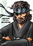 1boy alternate_costume bangs beard big_boss black_headband black_kimono chinese_zodiac closed_mouth commentary_request crossed_arms eyepatch facial_hair five-seven green_eyes headband japanese_clothes kimono male_focus metal_gear_(series) metal_gear_solid_peace_walker mustache namesake scar scar_on_face short_hair signature solo upper_body year_of_the_snake
