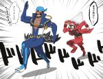 2boys anchor_necklace anger_vein angry archie_(pokemon) batabiru beard blue_bandana boots brown_hair collarbone commentary_request dark-skinned_male dark_skin emphasis_lines facial_hair glasses holding laughing male_focus maxie_(pokemon) multiple_boys muscular muscular_male open_clothes open_mouth pectorals pokemon pokemon_(game) pokemon_oras red_footwear running sharp_teeth speech_bubble team_aqua team_magma teeth tongue translation_request wetsuit