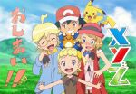 2boys 2girls ahoge ash_ketchum bangs bare_arms baseball_cap black_hair blonde_hair blue_eyes blush brother_and_sister brown_eyes clemont_(pokemon) colorized commentary_request copyright_name dedenne eyelashes gazing_eye gen_1_pokemon gen_6_pokemon glasses grin hat jumpsuit legendary_pokemon looking_at_viewer multiple_boys multiple_girls ohashi_aito open_mouth outstretched_arms pikachu pokemon pokemon_(anime) pokemon_(creature) pokemon_xy_(anime) serena_(pokemon) short_hair siblings sleeveless smile sweatdrop teeth tongue traditional_media translation_request zygarde zygarde_core |d