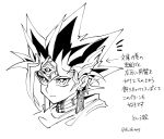 1boy arrow_(symbol) atem bangs black_hair closed_mouth commentary_request earrings fushitasu head jewelry male_focus multicolored_hair notice_lines smile solo spiky_hair translation_request white_background yu-gi-oh!