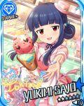 blush character_name dress idolmaster idolmaster_cinderella_girls long_hair purple_hair red_eyes sajou_yukimi smile stars