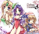 angela blonde_hair charlotte charlotte_(seiken_densetsu_3) gloves leotard multiple_girls navel outstretched_arm outstretched_hand pointy_ears purple_hair rabite reaching riesz seiken_densetsu seiken_densetsu_3 staff wink yoroi_nau