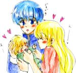 blonde_hair blue_eyes blue_hair family father_and_daughter fin finn_(fire_emblem) fire_emblem fire_emblem:_seisen_no_keifu fire_emblem_genealogy_of_the_holy_war lachesis lachesis_(fire_emblem) lowres mother_and_daughter nanna nanna_(fire_emblem)