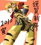 aegis android blonde_hair blue_eyes persona persona_3 ribbon short_hair tiger_print