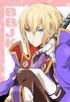 androgynous aqua_eyes bad_id blazblue blonde_hair gloves jin_kisaragi male solo sume sumeragi_(sume) sword weapon white_gloves
