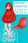 1girl aqua_background chair english_text full_body hands_in_pockets jacket long_hair looking_at_viewer original pink_footwear red_eyes red_jacket redhead shadow shoes simple_background solo standing tongue tongue_out very_long_hair yoshi_mi_yoshi