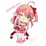 1girl ;o ahoge arm_up chestnut_mouth chibi detached_sleeves eyebrows_visible_through_hair full_body green_eyes hair_ornament hairclip hololive leg_garter one_eye_closed open_mouth pink_hair sakura_miko signature solo virtual_youtuber white_background x_hair_ornament yuncha