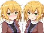 2girls bangs black_shirt blonde_hair blush breasts brown_jacket clone closed_mouth commentary_request eyebrows_visible_through_hair green_eyes guard_vent_jun hair_between_eyes highres jacket large_breasts layered_clothing looking_at_viewer mizuhashi_parsee multicolored multicolored_clothes multicolored_jacket multiple_girls open_mouth pointy_ears scarf shirt short_hair simple_background touhou translation_request upper_body white_background white_scarf