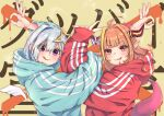 2girls :q absurdres ahoge alternate_costume amane_kanata angel angel_wings arms_up background_text bangs blonde_hair blue_hair blunt_bangs blush bow colored_inner_hair commentary_request detached_wings diagonal-striped_bow dragon_girl dragon_horns dragon_tail eyebrows_visible_through_hair eyes_visible_through_hair fangs from_side goodbye_sengen_(vocaloid) hair_between_eyes hair_intakes halo highlights highres hololive hood hood_down hooded_track_jacket horn_bow horns huge_filesize jacket kiryu_coco lix_e333 locked_arms long_hair long_sleeves looking_at_viewer looking_to_the_side multicolored_hair multiple_girls ok_sign orange_hair pink_hair pointy_ears red_eyes sidelocks silver_hair single_hair_intake skin_fangs sleeves_past_wrists smile star_halo streaked_hair striped striped_bow tail tongue tongue_out track_jacket upper_body v virtual_youtuber white_wings wings yellow_background