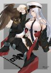 1girl arm_support azur_lane bald_eagle bangs bare_shoulders belt bird black_belt black_coat black_footwear black_legwear black_neckwear black_skirt boots breasts character_name coat collared_shirt commentary_request commission eagle enterprise_(azur_lane) eyebrows_visible_through_hair full_body gold_trim hair_between_eyes hand_up hat highres knee_boots knee_up large_breasts long_hair long_sleeves looking_at_viewer military_hat miniskirt necktie off_shoulder open_clothes open_coat oshida_bob parted_lips partial_commentary peaked_cap pixiv_request pleated_skirt profile rudder_footwear shirt sidelocks signature silver_hair simple_background skirt sleeveless sleeveless_shirt smile solo_focus standing thigh-highs underbust very_long_hair violet_eyes white_headwear white_shirt zettai_ryouiki