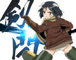 1girl 502nd_joint_fighter_wing animal_ears background_text bandage_on_face bandages black_eyes black_hair bob_cut brave_witches brown_gloves brown_jacket brown_shirt calligraphy commentary_request crotch_seam emblem fringe_trim from_behind gloves green_scarf grin jacket kaneko_(novram58) kanno_naoe long_sleeves looking_at_viewer looking_back no_pants panties partial_commentary scarf shirt short_hair smile solo striker_unit translated underwear white_background white_panties world_witches_series yellow_scarf