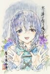 1girl bangs blue_eyes blue_flower blue_hair blue_vest calligraphy calligraphy_brush_(medium) eyebrows_visible_through_hair eyes_visible_through_hair flower frilled_shirt_collar frills graphite_(medium) hair_between_eyes hands heterochromia highres ikeda_ruriko juliet_sleeves long_sleeves looking_at_viewer no_nose open_mouth plant puffy_sleeves purple_flower rain red_eyes seal_impression shirt short_hair smile solo tatara_kogasa tongue tongue_out touhou traditional_media translation_request upper_body vest watercolor_(medium) white_shirt