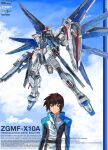 1boy absurdres brown_hair clenched_hand copyright_name dated freedom_gundam gun gundam gundam_seed highres holding holding_gun holding_shield holding_weapon kira_yamato light_smile looking_at_viewer male_focus mecha mechanical_wings pilot_suit science_fiction shield steven_(sz0097) upper_body v-fin violet_eyes weapon wings yellow_eyes
