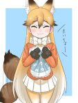 1girl afterimage animal_ears aramaru blush bow bowtie brown_fur brown_gloves brown_hair closed_eyes commentary_request cowboy_shot extra_ears eyebrows_visible_through_hair ezo_red_fox_(kemono_friends) fox_ears fox_girl fox_tail fur_trim gloves gradient gradient_hair gradient_legwear highres jacket kemono_friends long_hair long_sleeves multicolored_hair necktie orange_hair orange_jacket orange_legwear orange_neckwear pantyhose pillow pleated_skirt skirt smile solo tail tail_wagging translation_request two-tone_legwear white_hair white_legwear white_neckwear white_skirt