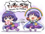 1girl :3 :d ^_^ arms_up bag bangs bow cape closed_eyes english_text eyebrows_visible_through_hair footwear_bow full_body heart heart_hands long_sleeves looking_at_viewer multicolored multicolored_clothes multicolored_hairband open_mouth purple_footwear purple_hair rainbow rokugou_daisuke short_hair signature sky_print smile solo standing tenkyuu_chimata touhou translation_request v-shaped_eyebrows violet_eyes white_bow white_cape