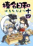 =_= abyssal_ship akagi_(kancolle) backpack bag black_hair bowl brown_hair chibi chopsticks commentary_request cover cover_page detached_sleeves eating fang fish food green_eyes grey_hair hair_between_eyes hair_ribbon haruna_(kancolle) highres hisahiko holding holding_chopsticks holding_food hood hood_up hoodie i-class_destroyer kantai_collection katsuragi_(kancolle) long_hair long_sleeves omelet onigiri open_mouth orange_eyes ponytail re-class_battleship ribbon rice_bowl rice_spoon scar scar_on_face smile star-shaped_pupils star_(symbol) symbol-shaped_pupils tail tamagoyaki translation_request violet_eyes white_hair younger