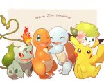 :3 :d ;d anniversary bright_pupils brown_eyes bulbasaur charmander claws closed_eyes closed_mouth commentary_request copyright_name dated fangs fire flame gen_1_pokemon gen_4_pokemon green_eyes heart highres mythical_pokemon no_humans number okoge_(simokaji) one_eye_closed open_mouth pikachu pokemon pokemon_(creature) red_eyes shaymin shaymin_(land) signature sitting smile squirtle standing starter_pokemon_trio tongue white_pupils |d