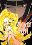 2girls black_hair blonde_hair blue_eyes bow choker closed_mouth cover cover_page cure_sunshine dark_precure doujin_cover glowing glowing_hair hair_bow heartcatch_precure! high_heels highres inoue_kiyoshirou long_hair looking_at_viewer magical_girl multiple_girls myoudouin_itsuki navel one_eye_closed orange_bow orange_choker orange_skirt precure projected_inset puffy_short_sleeves puffy_sleeves scan self_hug short_sleeves shy skirt twintails very_long_hair wristband yellow_bow yellow_eyes
