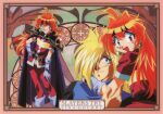 1990s_(style) 1boy 1girl armor arms_around_neck art_nouveau bangs blonde_hair blue_eyes border cape character_name copyright_request earrings gloves gourry_gabriev hand_on_hip headband highres jewelry lina_inverse long_bangs long_hair official_art open_mouth pauldrons red_eyes redhead retro_artstyle scan short_sleeves shoulder_armor slayers slayers_try smile