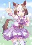 1girl :d absurdres animal_ears bangs blurry blurry_background blush breasts brown_hair collared_shirt commentary_request depth_of_field eyebrows_visible_through_hair hair_between_eyes hand_up highres horse_ears horse_girl horse_tail ichi index_finger_raised jacket looking_at_viewer multicolored_hair open_clothes open_jacket open_mouth outstretched_arm pleated_skirt puffy_short_sleeves puffy_sleeves purple_vest shirt short_sleeves skirt small_breasts smile solo special_week_(umamusume) tail thigh-highs two-tone_hair umamusume vest violet_eyes white_hair white_jacket white_legwear white_shirt white_skirt wrist_cuffs