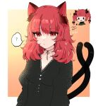1girl :3 :d ? alternate_hairstyle animal_ear_fluff animal_ears blush_stickers braid breasts cat_ears cat_tail chibi chibi_inset choker dress expressionless grey_dress highres kaenbyou_rin long_hair looking_at_viewer medium_breasts multiple_tails necono_(nyu6poko) nekomata open_mouth pink_background red_eyes redhead ribbon_choker smile solo spoken_question_mark tail thought_bubble touhou twin_braids twintails two_tails upper_body