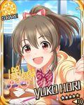 blush brown_hair character_name dress hori_yuuko idolmaster idolmaster_cinderella_girls long_hair pink_eyes ponytail smile stars