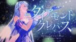 1girl arm_up bangs bare_shoulders blue_dress blue_eyes blue_gloves blurry blurry_background breasts commentary_request dress earrings evening_gown eyelashes fasna flower from_side gloves hair_flower hair_ornament highres holding holding_microphone jewelry light_blue_hair light_particles light_rays long_hair macross macross_frontier microphone music nagihara_suzuna open_mouth riot_music see-through_sleeves singing standing strapless strapless_dress virtual_youtuber