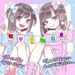 2girls :d blue_bow blue_dress bow brown_eyes brown_hair buttons closed_mouth double-breasted dress earrings fangs gal_to_otaku_wa_wakari_aenai. gradient gradient_background hair_bow holding jewelry kawai_rou long_hair looking_at_viewer multiple_girls open_mouth pink_bow pink_dress smile two_side_up wristband