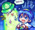 1girl blue_background blue_cape blue_eyes blue_hair cape chibi clenched_hands commentary dress hairband knife long_sleeves mg_mg multicolored multicolored_clothes multicolored_dress open_mouth pote_(ptkan) rainbow_order short_hair solo symbol_commentary tearing_up tenkyuu_chimata touhou translated ufo upper_body
