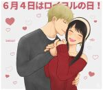 1boy 1girl absurdres bare_shoulders black_hair black_sweater blonde_hair blush breasts closed_eyes commentary couple datsuko_(momojam_koubou) earrings english_text eyebrows_visible_through_hair facing_viewer grey_background hairband heart hetero highres holding_hands hug jewelry long_sleeves medium_breasts medium_hair nuzzle off-shoulder_sweater off_shoulder open_mouth red_sweater shirt sidelocks simple_background sleeves_past_wrists smile spy_x_family sweater tasogare_(spy_x_family) translated undercut upper_body white_shirt yoru_briar