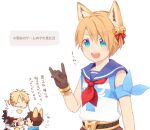 3boys animal_ears armband bangs bell blue_eyes brown_gloves brown_hair brown_shorts closed_eyes commentary_request endo_mame fox_ears fox_shadow_puppet fur_collar gloves hair_bell hair_between_eyes hair_ornament hair_ribbon jingle_bell looking_at_another looking_at_viewer male_focus multiple_boys open_mouth ragnarok_online red_neckwear red_ribbon ribbon sailor_collar shadow_chaser_(ragnarok_online) shirt short_hair shorts shrug_(clothing) simple_background sleeveless sleeveless_shirt smile super_novice_(ragnarok_online) translation_request upper_body white_background white_shirt