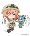 >_< 2girls angora_rabbit animal blue_eyes blue_hair blush boots brown_footwear brown_hair brown_headwear brown_jacket chestnut_mouth chibi closed_eyes commentary_request cosplay cosplay_request gloves gochuumon_wa_usagi_desu_ka? green_gloves green_headwear green_skirt hair_ornament helmet highres hoto_cocoa jacket kafuu_chino long_hair long_sleeves made_in_abyss miicha multiple_girls on_head open_mouth prushka prushka_(cosplay) rabbit shadow shirt skirt squatting standing tears tippy_(gochiusa) translation_request twitter_username very_long_hair violet_eyes wavy_mouth white_background white_shirt x_hair_ornament