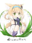 1girl animal_ear_fluff animal_ears arknights baigao bangs bare_shoulders black_gloves blonde_hair blue_hairband braid character_name chinese_commentary commentary_request cropped_torso detached_sleeves earpiece eyebrows_visible_through_hair flower fox_ears fox_girl fox_tail gloves green_eyes hair_rings hairband kitsune lily_of_the_valley looking_at_viewer multiple_tails object_namesake simple_background single_glove smile solo suzuran_(arknights) tail upper_body white_background