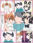 >_< 1other 2girls african_wild_dog_(kemono_friends) african_wild_dog_print animal_ears blush captain_(kemono_friends) clinging commentary_request dhole_(kemono_friends) dog_ears dog_girl esuyukichin heart highres jealous kemono_friends kemono_friends_3 multiple_girls spoken_heart translation_request