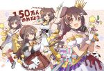 1girl :d animal_ears arm_up bangs bare_shoulders beret blush bone_hair_ornament braid brown_eyes brown_hair brown_headwear brown_skirt cartoon_bone collar collarbone commentary_request crown cup detached_sleeves dog_ears dog_girl dog_tail dress eyebrows_visible_through_hair fang frilled_skirt frills gloves hair_between_eyes hair_ornament hair_over_shoulder hat holding holding_microphone holding_tray hololive hoso-inu inugami_korone jacket jalapeno_(chili) listener_(inugami_korone) long_hair long_sleeves looking_at_viewer microphone mini_crown mug multiple_views off_shoulder open_clothes open_jacket open_mouth pleated_skirt puffy_long_sleeves puffy_short_sleeves puffy_sleeves red_collar shadowsinking shirt short_sleeves skirt sleeveless sleeveless_dress smile strapless strapless_dress tail tilted_headwear tray twin_braids very_long_hair virtual_youtuber white_dress white_gloves white_shirt white_sleeves yellow_jacket