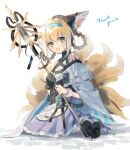 1girl absurdres animal_ear_fluff animal_ears arknights belt_pouch black_footwear black_gloves blue_headband commentary dress earpiece english_commentary fox_ears fox_tail frilled_dress frills from_behind gloves hair_rings headband highres holding holding_staff id_card infection_monitor_(arknights) kneeling kyuubi looking_back matsuzaka_(matsuzakagyu_29) multicolored_hair multiple_tails off-shoulder_dress off_shoulder orange_hair oripathy_lesion_(arknights) pouch purple_dress shoe_soles simple_background single_glove solo staff streaked_hair suzuran_(arknights) tail thank_you white_background white_hair wrist_cuffs