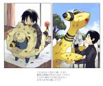 1boy ampharos bangs black_hair blush closed_mouth clouds commentary_request curtains day dirty fence gen_2_pokemon indoors leaf long_sleeves male_focus mareep newo_(shinra-p) open_mouth outdoors pokemon pokemon_(creature) shirt short_hair sky smile stick sweatdrop tongue translation_request tree window wooden_floor