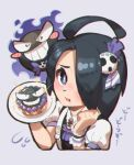 1boy adapted_costume ahoge allister_(pokemon) bangs black_hair blush blush_stickers bright_pupils chromatic_aberration collared_shirt eyes_visible_through_hair flying_sweatdrops food gastly gen_1_pokemon hair_ornament highres holding holding_plate looking_at_viewer male_focus mole mole_under_mouth nose_blush open_mouth plate pokemon pokemon_(creature) pokemon_(game) pokemon_swsh shirt short_sleeves sparkle suspenders taisa_(lovemokunae) tongue violet_eyes white_pupils wrist_cuffs