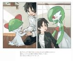 1boy :d arm_grab bangs black_pants blush_stickers commentary_request gardevoir gen_3_pokemon grey_eyes holding_hands indoors kneeling looking_back male_focus newo_(shinra-p) open_clothes open_mouth pants parted_bangs pokemon pokemon_(creature) ralts shelf shirt short_hair smile sweatdrop tongue translation_request upper_teeth white_shirt wooden_floor