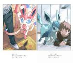 1boy :d bangs blue_eyes brown_hair cellphone character_print collarbone commentary_request eevee gen_1_pokemon gen_4_pokemon gen_6_pokemon glaceon grey_legwear holding holding_phone indoors long_sleeves male_focus newo_(shinra-p) one_eye_closed open_mouth orange_eyes pants paws phone pokemon pokemon_(creature) shirt slippers smile socks sweatdrop sylveon teeth tongue translation_request wooden_floor