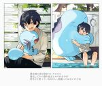1boy ;d bangs black_hair black_shorts closed_eyes closed_mouth commentary_request day fence gen_2_pokemon holding holding_pokemon hug long_sleeves male_focus newo_(shinra-p) one_eye_closed open_mouth outdoors pokemon pokemon_(creature) quagsire shirt short_hair shorts sitting smile soaking_feet translation_request tree upper_teeth wooper